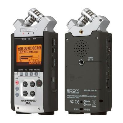 Detalhes do produto GRAVADOR Áudio H4N - ZOOM